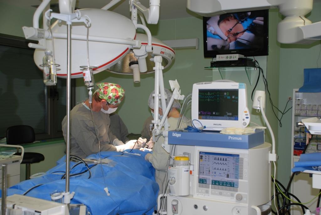 Отделение детской челюстно-лицевой хирургии